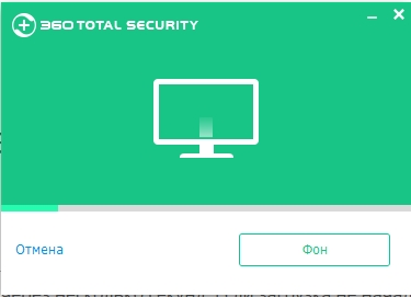 360-Total-Security_2