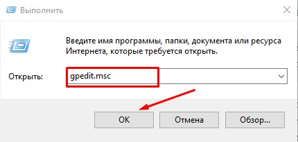 goryachie-klavishi-windows-10-win10help.ru_37