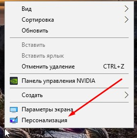 moy-komputer-windows-10-win10help.ru_1