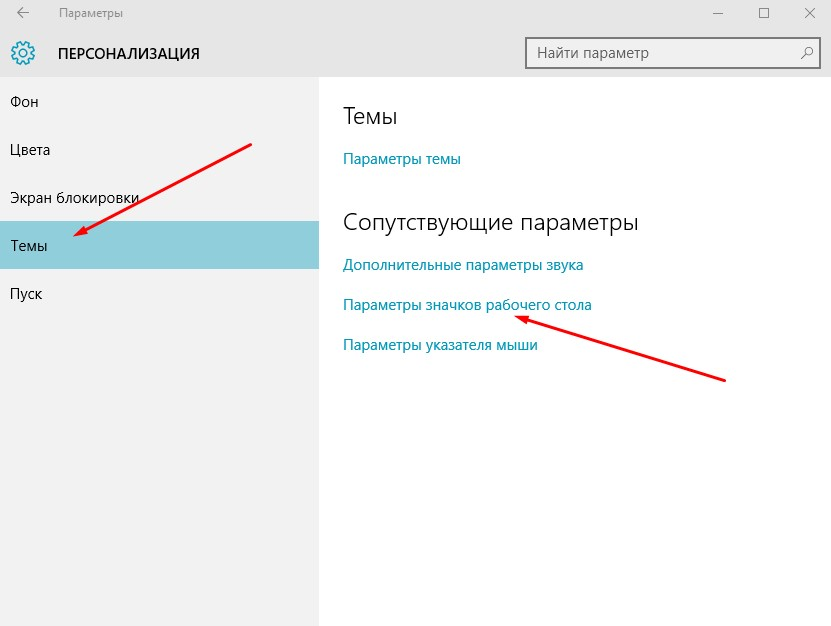 moy-komputer-windows-10-win10help.ru_2