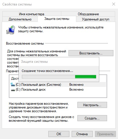 tochka-vosstanovleniya-windows-10-win10help.ru_6