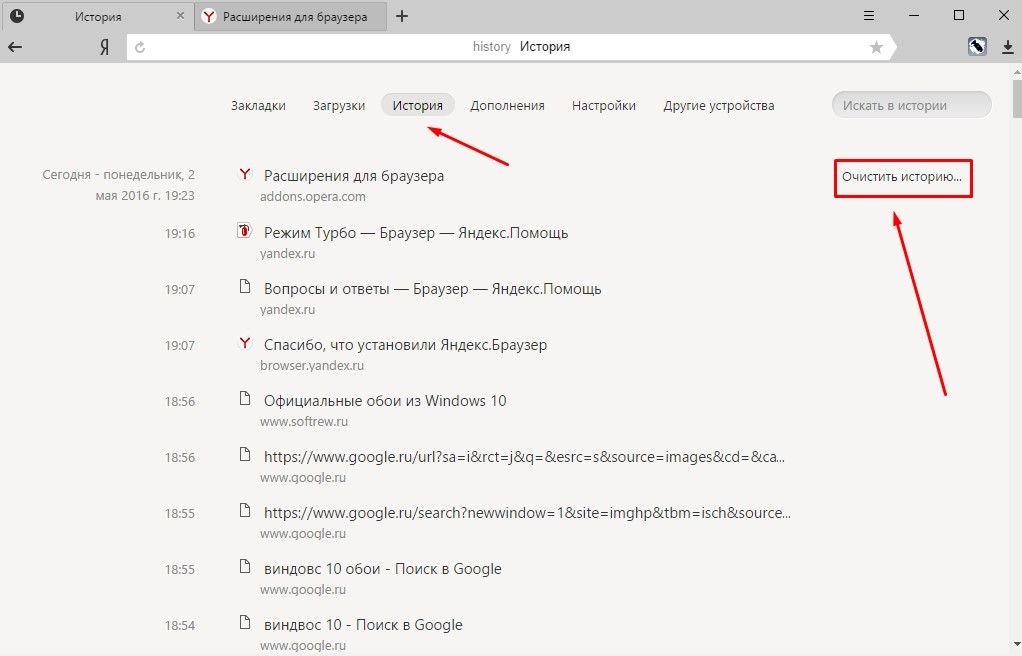 yzndex-brauzer-windows-10-win10help.ru_9