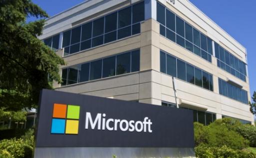 Microsoft планирует сократить еще 2850 сотрудников